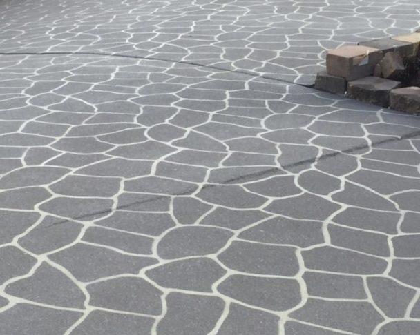 Danicrete Spray Concrete Resurfacing Services Sydney Nsw